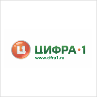 Цифра – 1 www.cifra1.ru+7-495-777-70-00